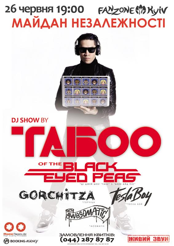 На Майдане выступит Taboo из Black Eyed Peas - фото №1