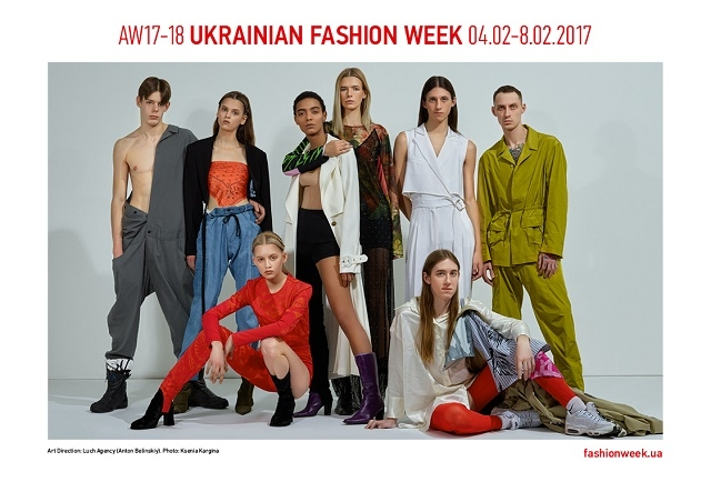 Юбилейная рекламная кампания Ukrainian FAshion Week фото