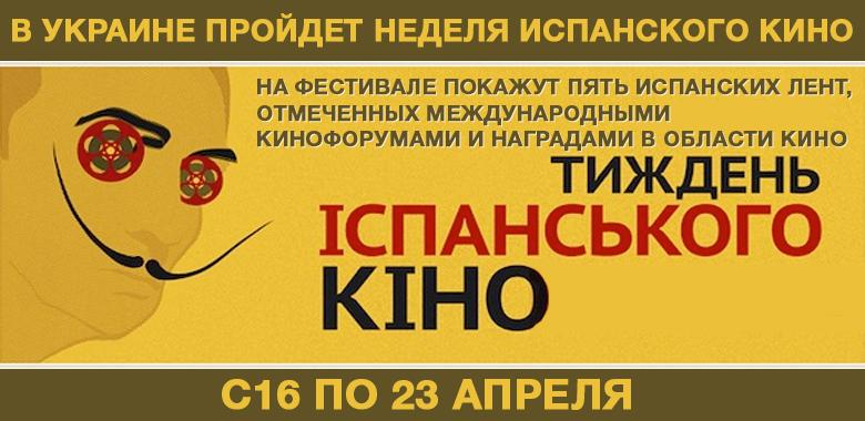 Где и как в Киеве провести выходные 19-20 апреля - фото №1