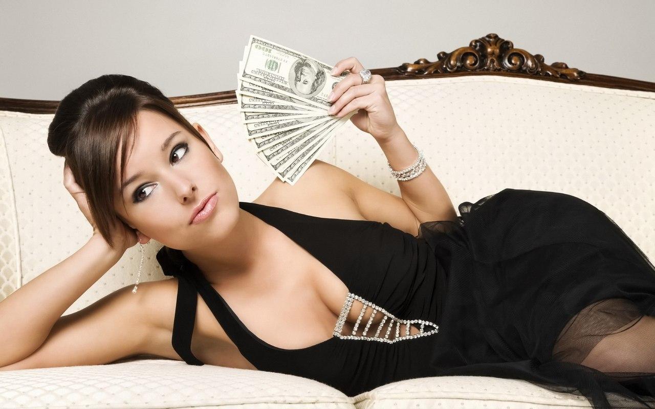 Как женщины относятся к деньгам - фото №2
