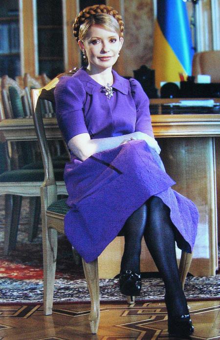 Топ 5 секретов красоты Юлии Тимошенко - фото №3