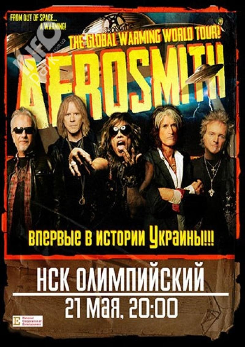 Самые ожидаемые концерты в Украине в 2014 году - фото №7