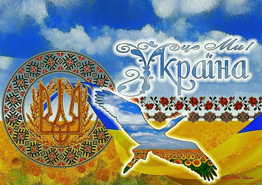 Гифки, открытки про украину
