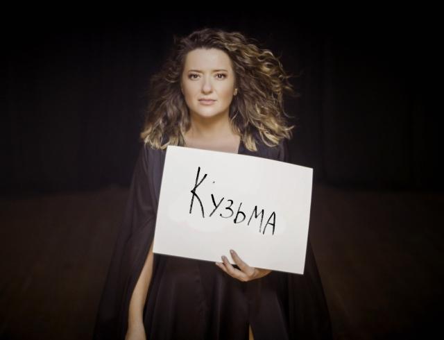 Наталья Могилевская выпустила видео 'Personal Jesus': ПРЕМЬЕРА клипа,