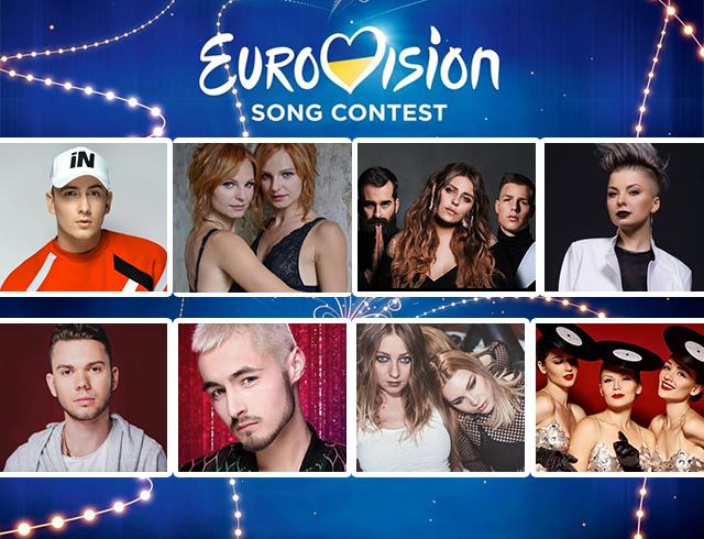 Участники второго полуфинала Нацотбора на 'Евровидение-2019': что надо