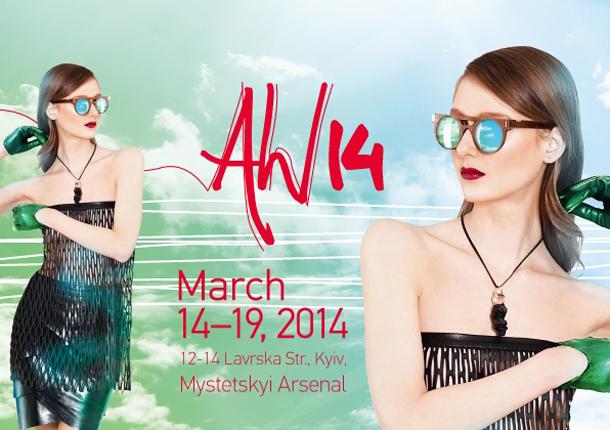 Где и как в Киеве провести выходные 15-16 марта - фото №1
