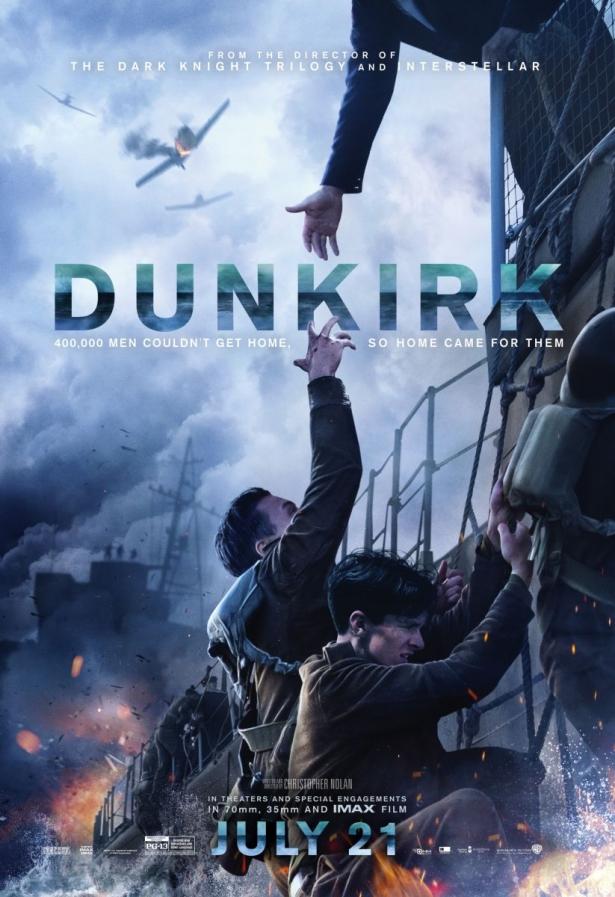 """Дюнкерк"" (Dunkirk)"