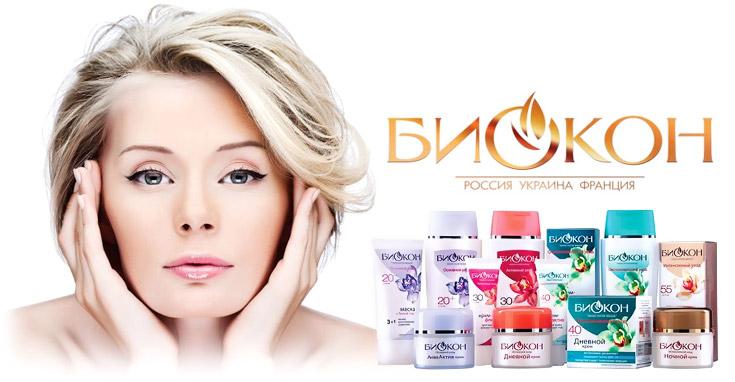 Украинские косметические бренды: выбор ХОЧУ - фото №3