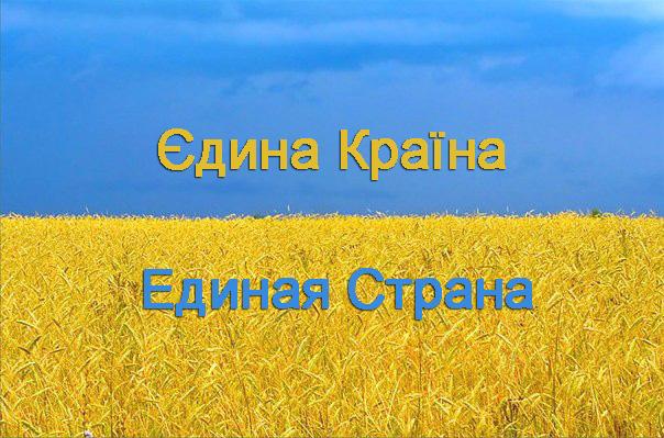 Где и как в Киеве провести выходные 15-16 марта - фото №7