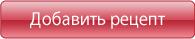 """На ХОЧУ новый конкурс «Новогодний десерт с ТМ """"Сладов""""» - фото №9"""