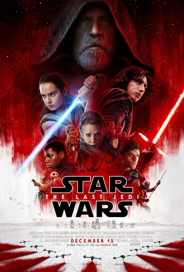 """Звездные войны: Последние джедаи"" (Star Wars: The Last Jedi)"
