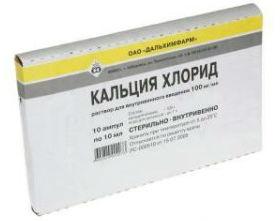 Недорогие аптечные средства для красоты - фото №8