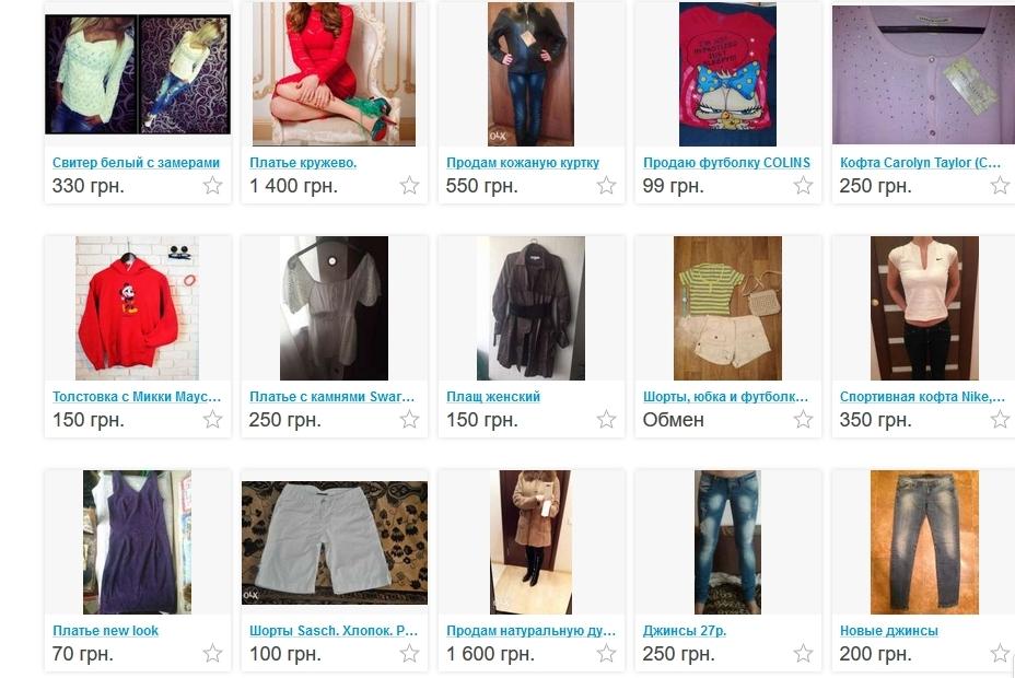 Где купить настоящую брендовую одежду дешевле: 5 лайфхаков - фото №1