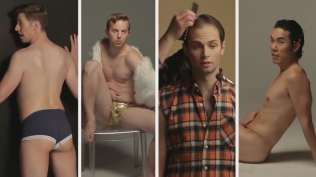 Что будет, если фотографии мужчин отфотошопить по стандартам женской красоты: уже не люди, а объекты - фото №6