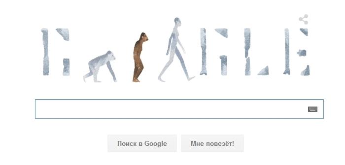 41 год со дня нахождения Люси: Google посвятил дудл скелету древней женщины - фото №1