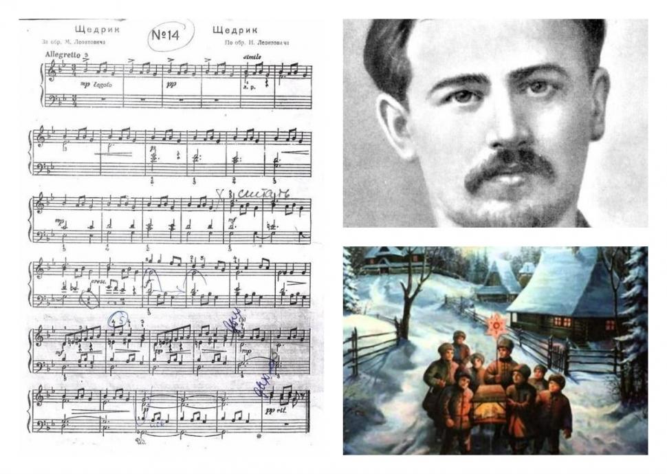 Как украинский «Щедрик» стал самой популярной рождественской песней в мире: история мелодии, которой исполнилось 100 лет - фото №1