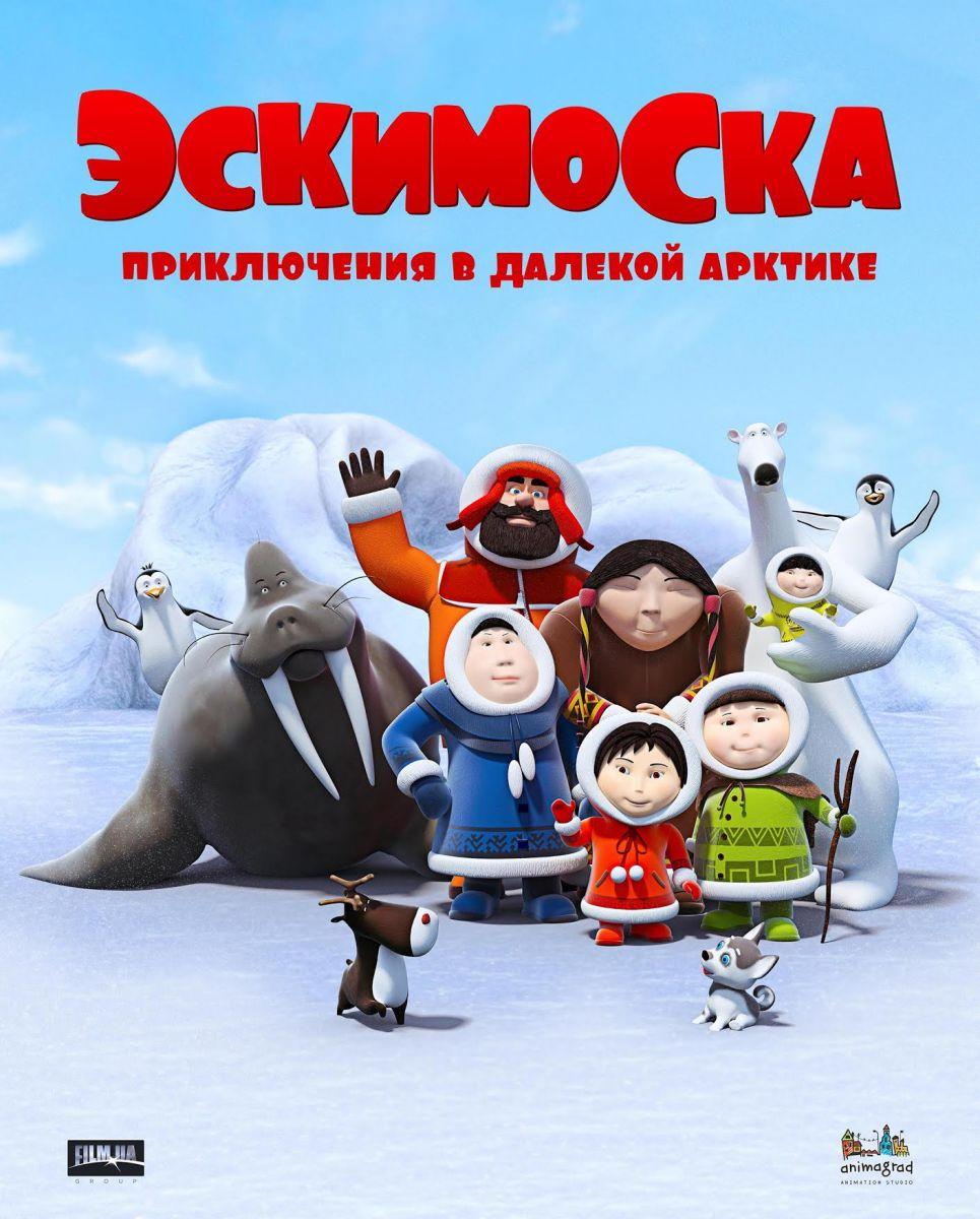 Международный день мультфильмов: украинские мультики на уровне с диснеевскими - фото №2