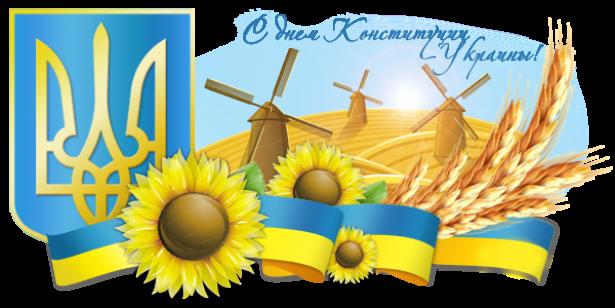 выходные в июне 2017 украина