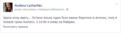 Знаменитости, которые поддержали Евромайдан 2013 - фото №1