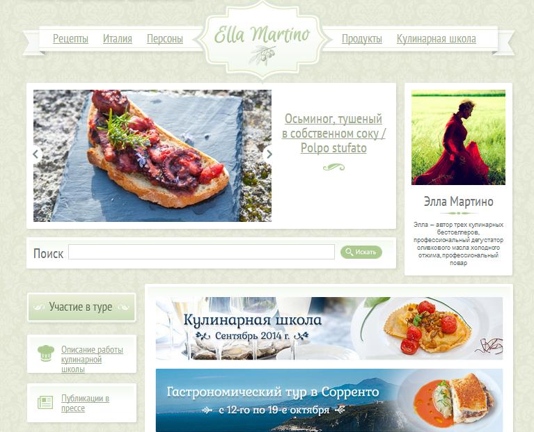 Кулинарные блогеры, на которых ты должна равняться - фото №2