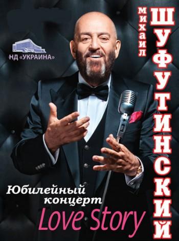 Как и где в Киеве провести выходные 9-10 ноября - фото №11