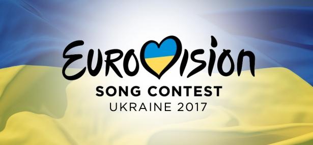 евровиление 2017 билеты