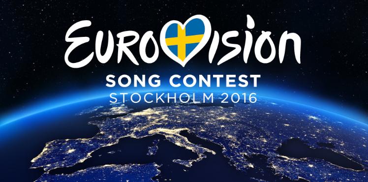 Как проголосовать на Евровидении 2016 - фото №1