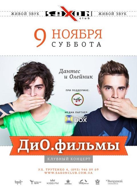 Как и где в Киеве провести выходные 9-10 ноября - фото №6