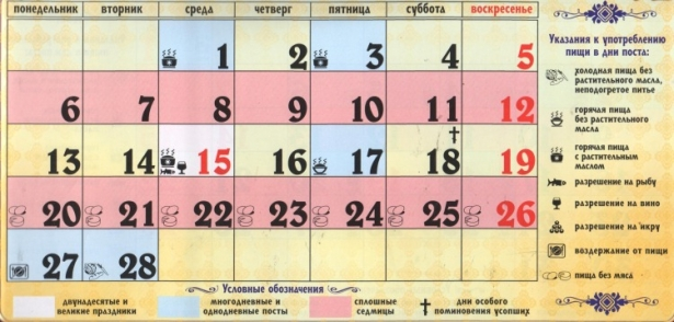 февраль праздники украина