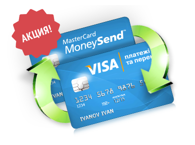 3 услуги, которые можно оплатить банковской картой онлайн - фото №2