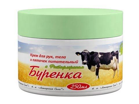 Крем для вымени коров Буренка