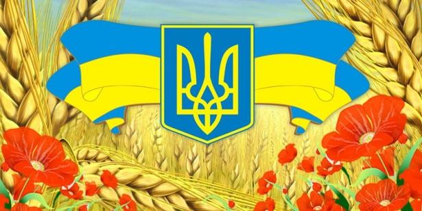 день конституции украины выходные дни
