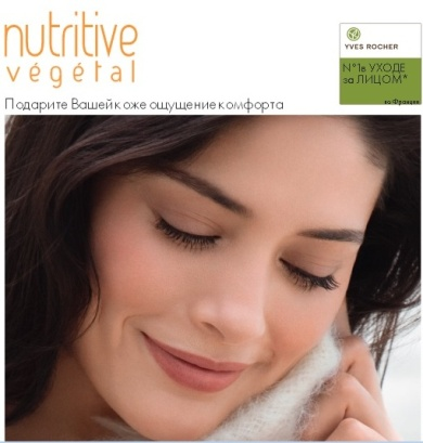 Как выбрать идеальную косметику для вашего типа кожи - фото №3