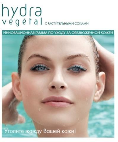 Как выбрать идеальную косметику для вашего типа кожи - фото №4