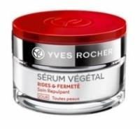 serum vegetal ив роше крем