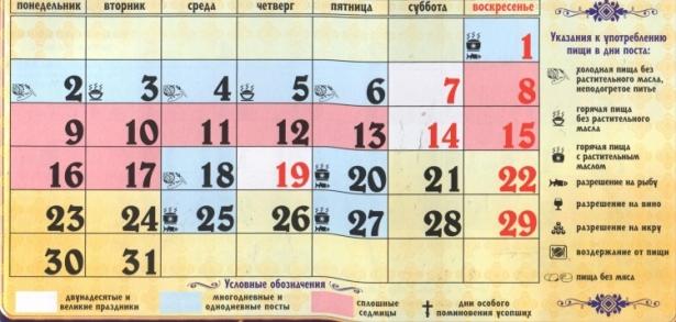 январь праздники украина