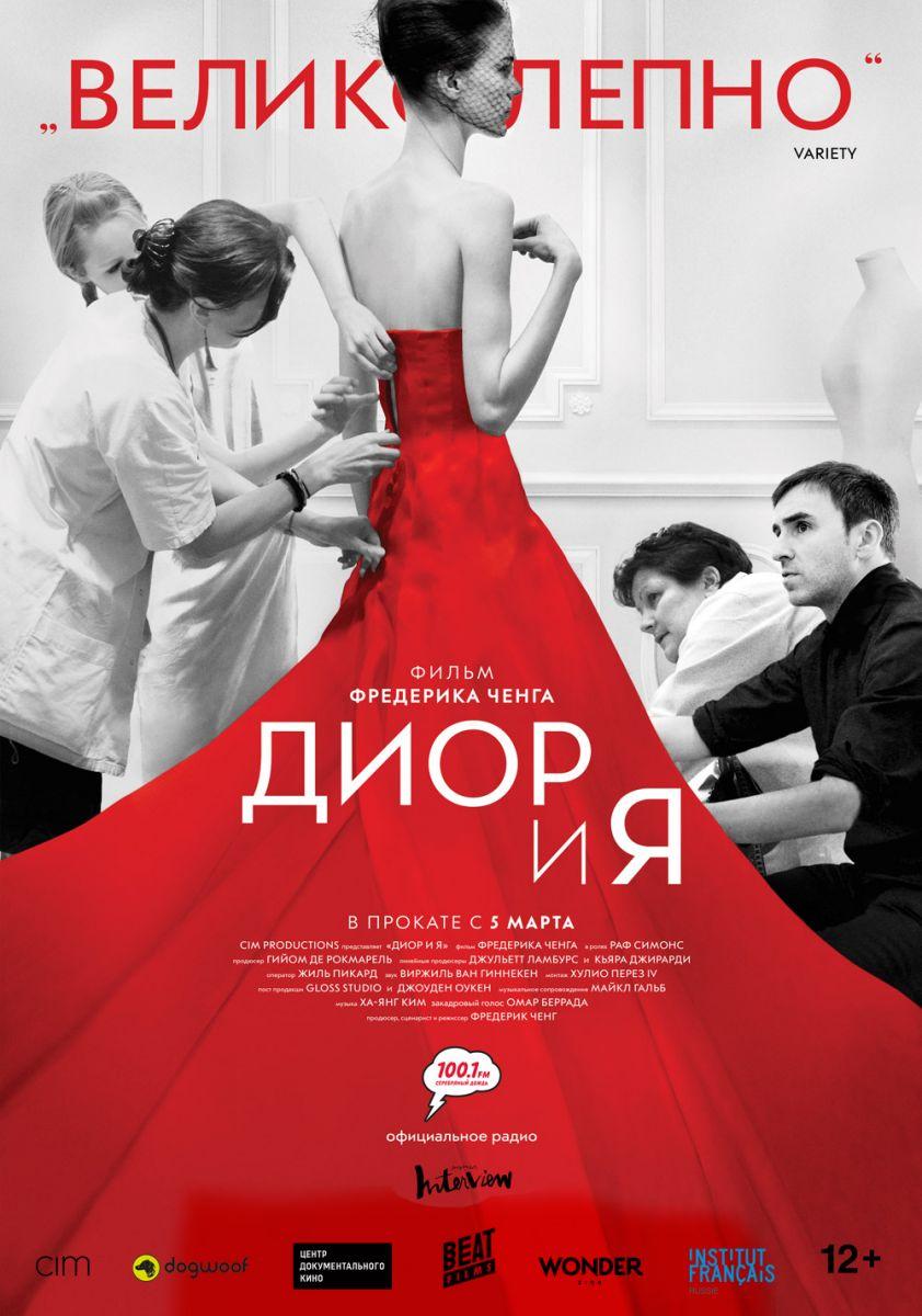 Что посмотреть в мае: лучшие премьеры 2015 года - фото №4