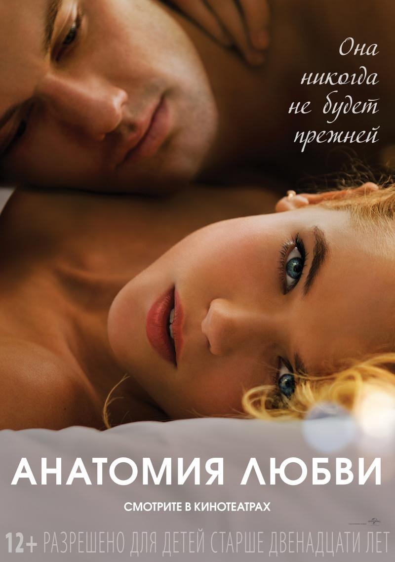 Женское кино марта 2014 - фото №1