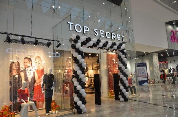 В Киеве открылись два новых магазина Top Secret - фото №1
