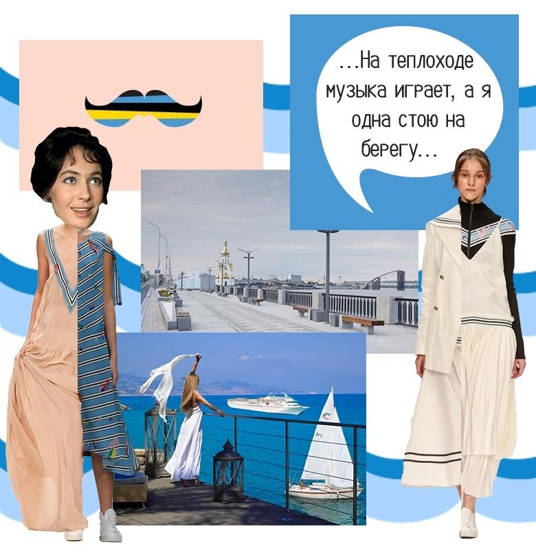 Ukrainian Fashion Week POUSTOVIT SS 2016