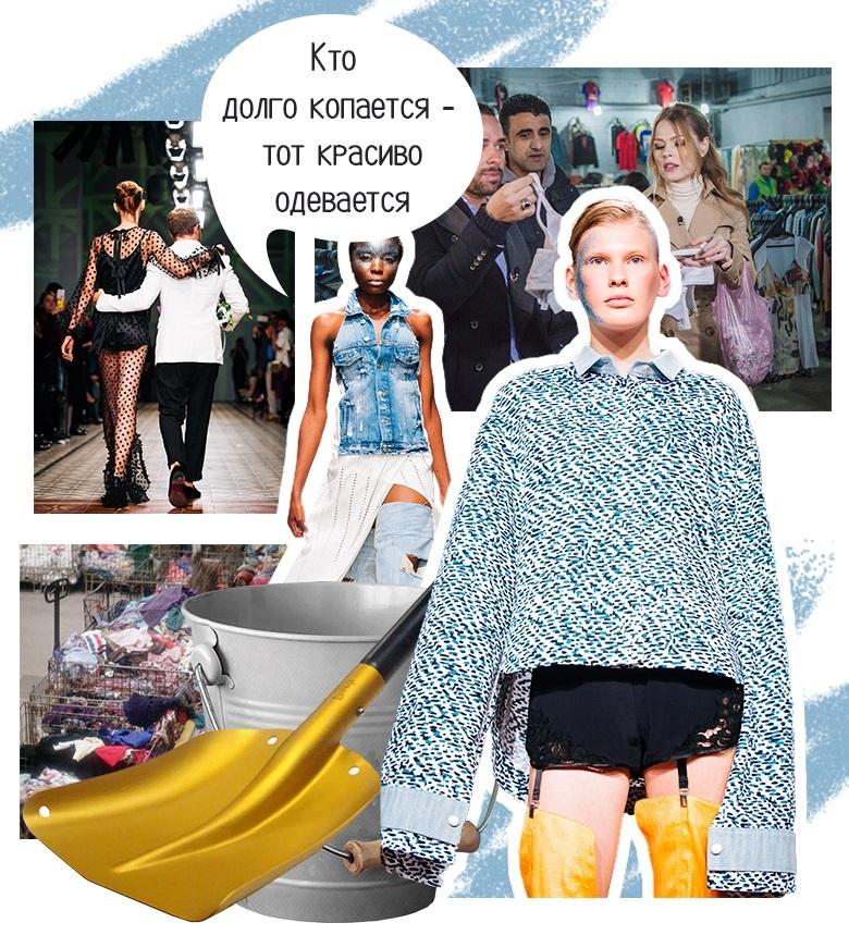 UKrainian Fashion Week Andre Tan SS 2017