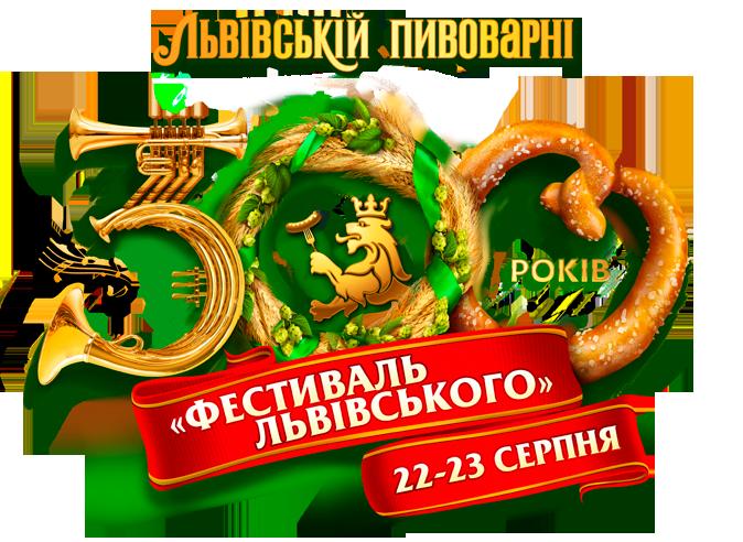 День Независимости Украины 2015: празднование 24-годовщины - фото №1