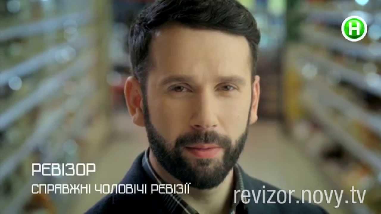 Ревизор 6 сезон: 13 выпуск от 23.11.2015 в Кирилловке Абрамов