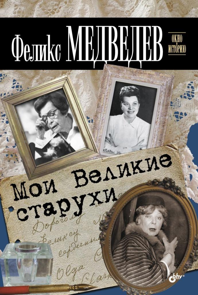 Топ 7 книг для любимой мамы - фото №2