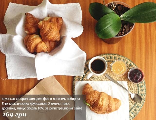 Где позавтракать в Киеве: ленивый завтрак или доставка на дом. Holiday edition - фото №3