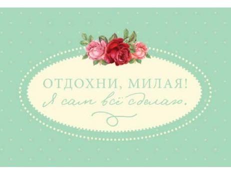 Подарки к 8 Марта - фото №4