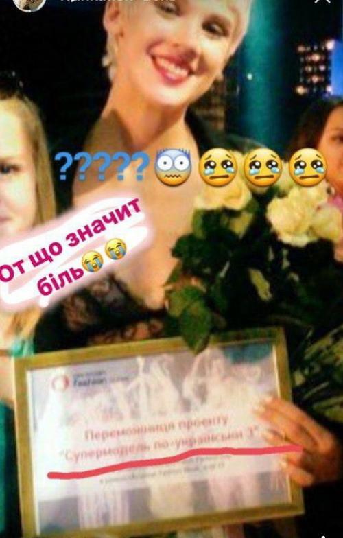 маша гребенюк победительницв супермодель по-украински 3