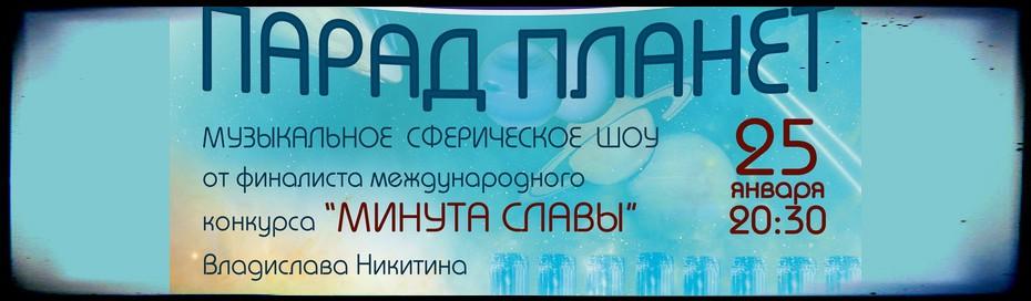 Где и как в Киеве провести выходные 25-26 января 2014 - фото №14