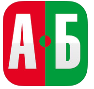 Топ 5 приложений для автоледи - фото №13