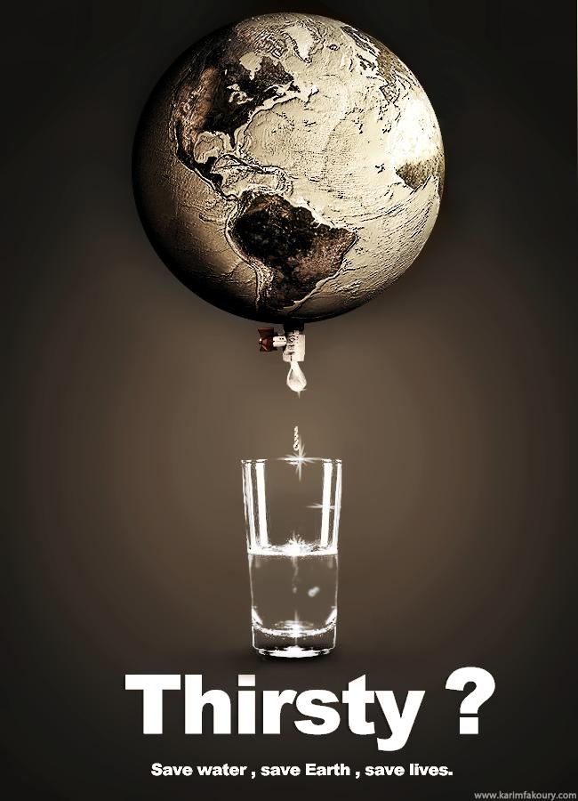нехватка воды